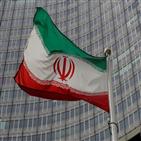 이란,한국,나포,미국,선박,정부,당시,제재,관계,동결자금