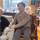 김동길,안철수,명예교수,공개
