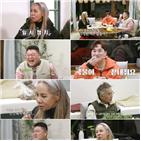 인순이,임지호,강호동,엄마,황제성,거위,생각,방송,밥상