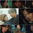 최윤영,위해,형사,김정영,과거,모두,모습
