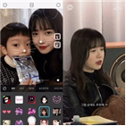 구혜선,공개,반려견,순대,스마트폰,페이스아이디,조카,시간