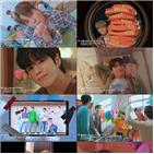 트레저,정규앨범,신곡,영상,음원