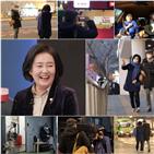 박영선,아내,이원조,남편,결혼,장관