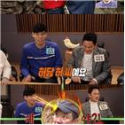 박중훈,허재,배우,강성진,허당