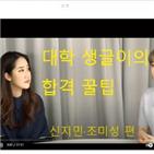 대학,명문대,동영상