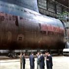 잠수함,북한,핵잠수함