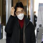 의원,김병욱,성폭행,가세연