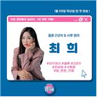 카페,최희,편한,방송,채널