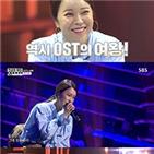 백지영,드라마,무대,발라