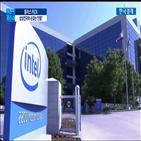 인텔,삼성전자,생산,반도체,업계,사진,지난해