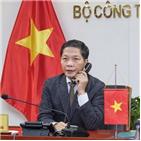 베트남,미국,조사,양국,장관