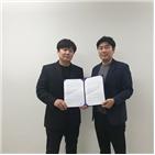 태국,한국,상품,지엠씨케이,방송채널