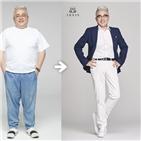 김형석,다이어트,몸무게