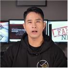유승준,유튜브,대한민국,채널,처벌,제재