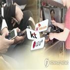 혜택,멤버십,온라인,할인,쇼핑,서비스,영화,고객