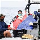 여객기,자카르타,블랙박스,파편,바다,사고기,인도네시아,확인