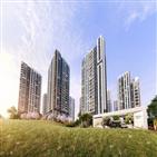 민간공원,공원,단지,분양,인천