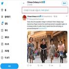 트위터,보도,중국,위구르족,기사,강제,신장