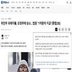요약,기사,연합뉴스,알고리즘,서비스