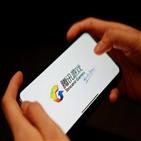 게임,텐센트,작년,그룹,중국,모바일
