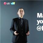 LG전자,LG,CES,공개,소개