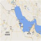 카타르,바레인,사우디