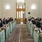 이란,한국,한국케미,문제,나포