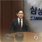 부회장,삼성,면담,보장,삼성준법감시위원회