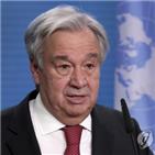 미국,유엔,총장,연임,외교