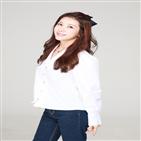 김아린,린브랜딩
