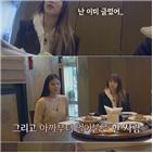 39여고추리반,멤버,공개,정종연,0화,시청자