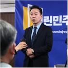 김진애,출마,정봉주,지난해,린민주당