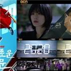 장르물,드라마,웹툰,대만,채널,보이스,소문,경이,최초,물론