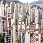 리모델링,재건축,신도시,단지,추진,내력벽,용적률
