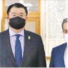 이란,자금,동결,한국,차관