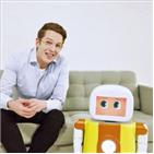 드론,로봇,서비스,한컴그룹