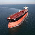 수주,한국조선해양,원유운반선