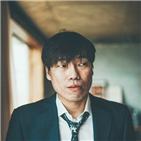 배진웅,법무법인,배우