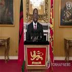 대통령,코로나19,말라위,금식기도,마스크