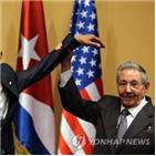 쿠바,테러지원국,재지정,행정부,바이든,미국,트럼프