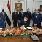 이집트,한화테크윈,정부
