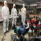 밀입국,태국,경찰,미얀마,연루,코로나19