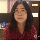 당국,중국,코로나19,대응,목소리,통제