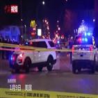 중국인,시카고,총격,유학생