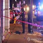 시카고,경찰,용의자,총격,에반스톤,이후