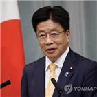 북한,일본,가토,정부