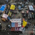 농민,인도,정부,유통