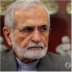 이란,한국,하르라지,위원장,정부