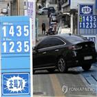 상승,가격,국민,쌀값,작년,최근,전월세,휘발유,생활,기름값