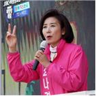 서울,서울시,나경원,시민,국민,선거,정권,섬세,교육,독한